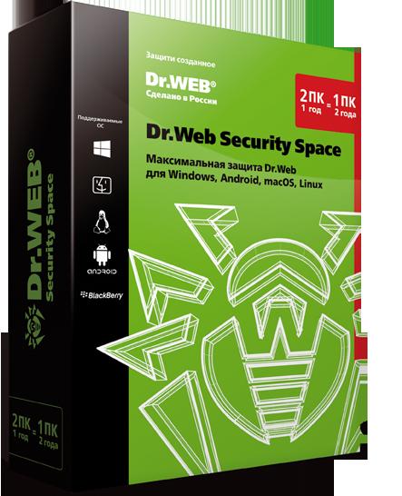 Dr.Web Security Space 2 ПК-1 год или 1 ПК-2 года